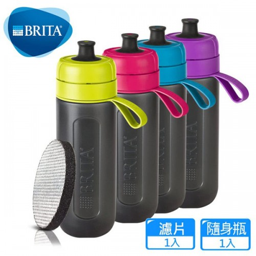 【BRITA】Fill&Go Active運動濾水瓶(藍)